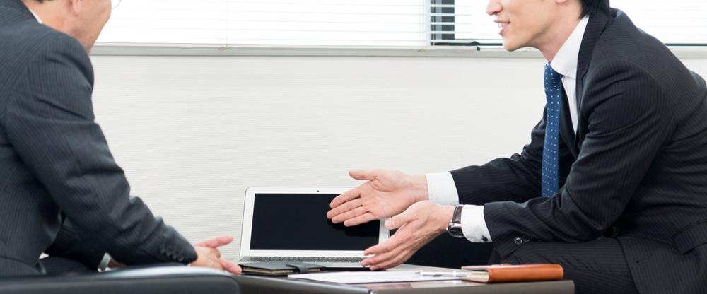 新卒採用〈営業職・営業事務職〉
